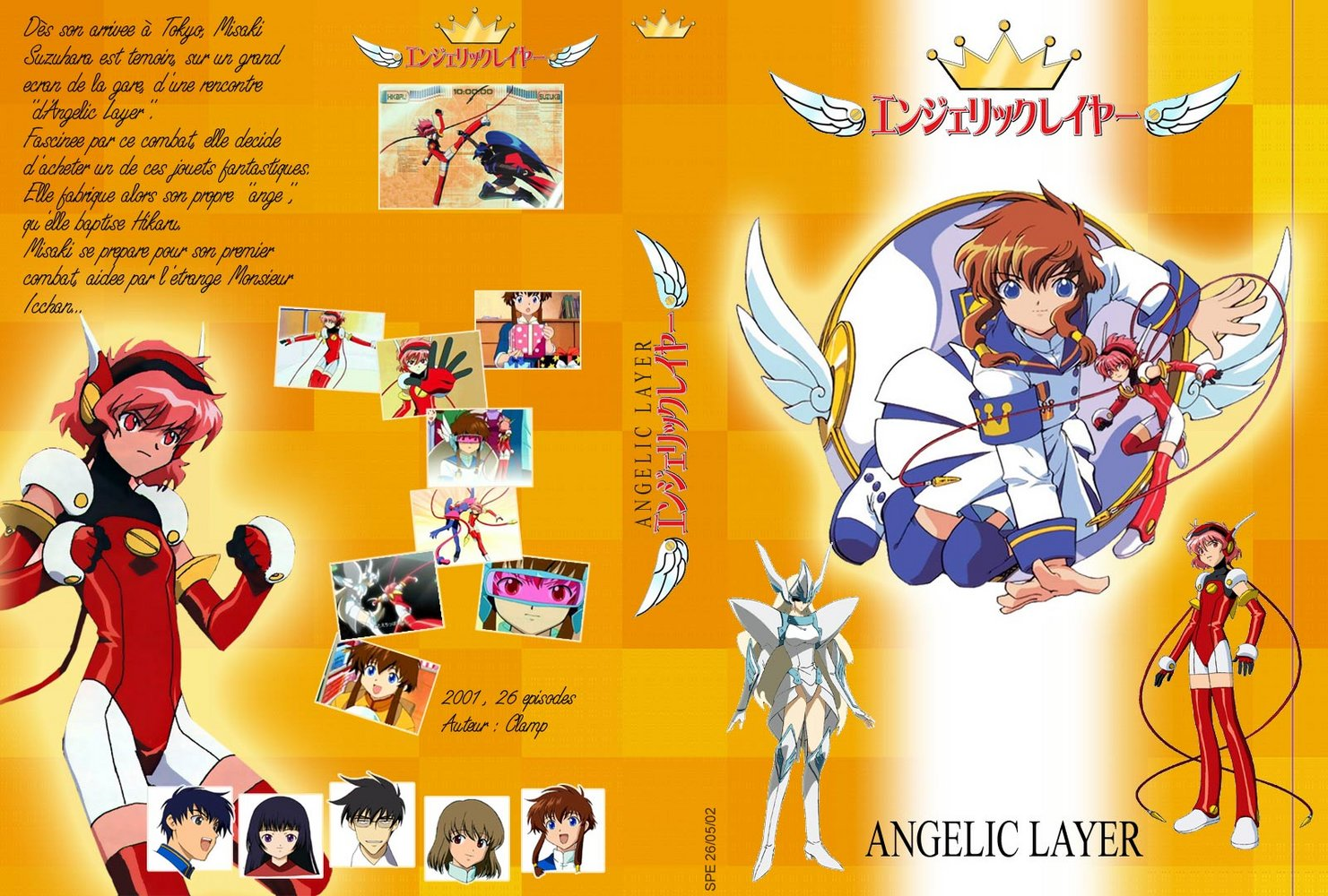 Jaquette DVD Angelic Layer