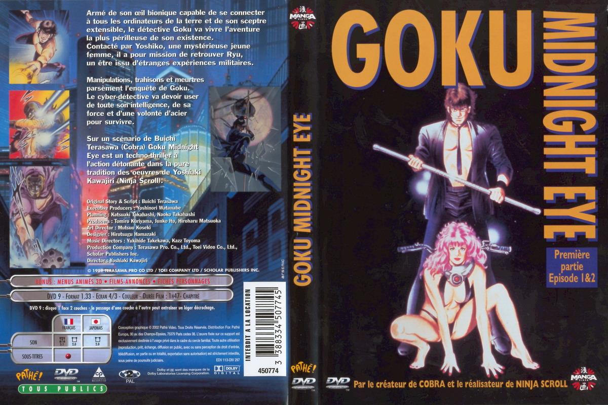 Jaquette DVD Goku