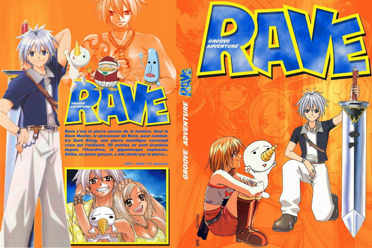 Jaquette DVD Groove adventure rave